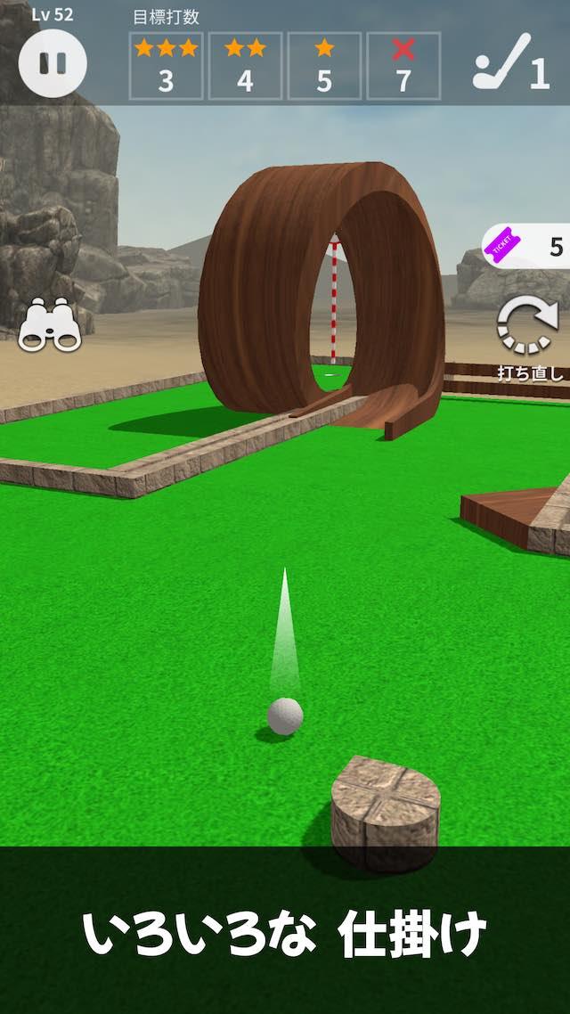 ミニゴルフ 100 + (パターゴルフ)のスクリーンショット_4