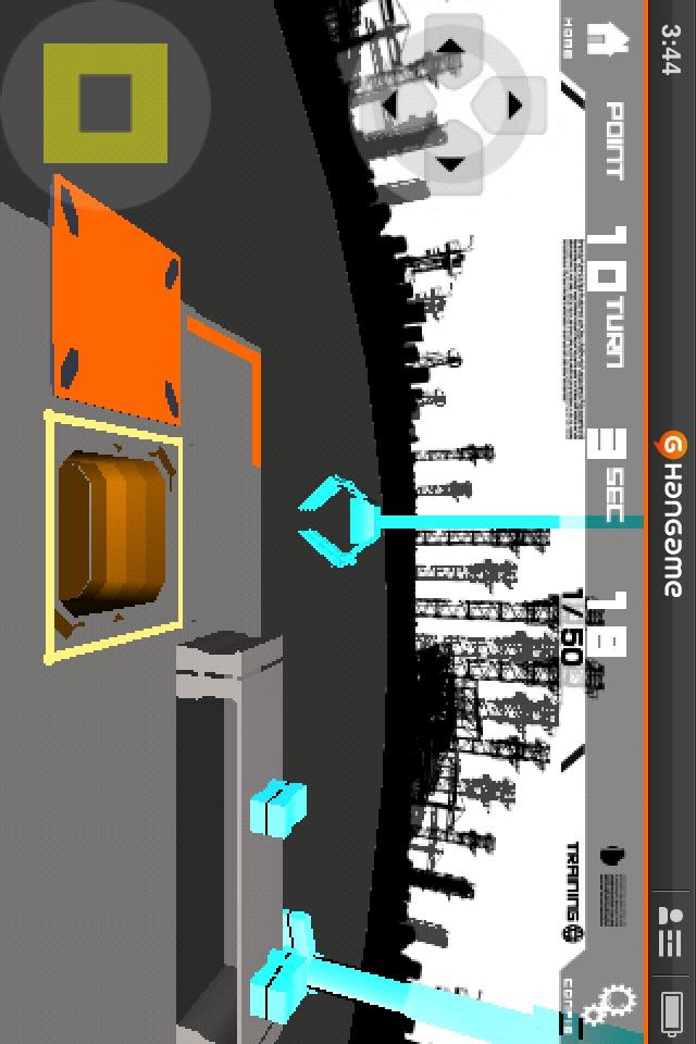 クレーンゲーム by Hangameのスクリーンショット_1