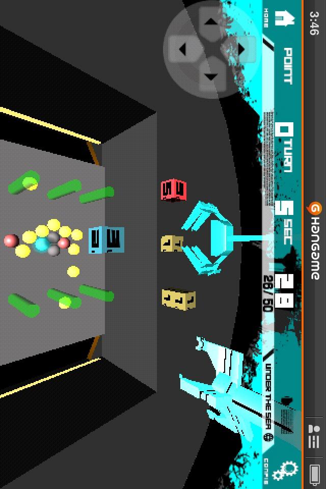 クレーンゲーム by Hangameのスクリーンショット_3