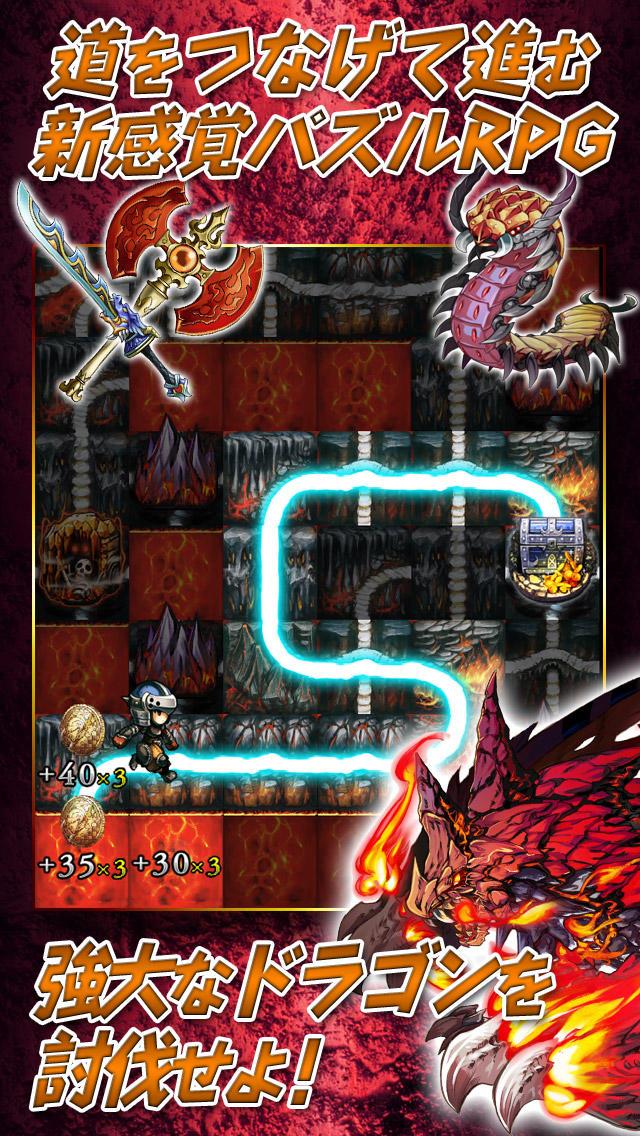 ギャザーオブドラゴンズ【無制限パズルRPG】のスクリーンショット_2