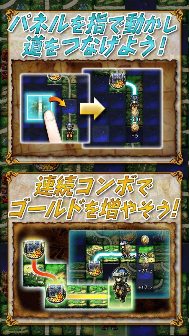 ギャザーオブドラゴンズ【無制限パズルRPG】のスクリーンショット_3