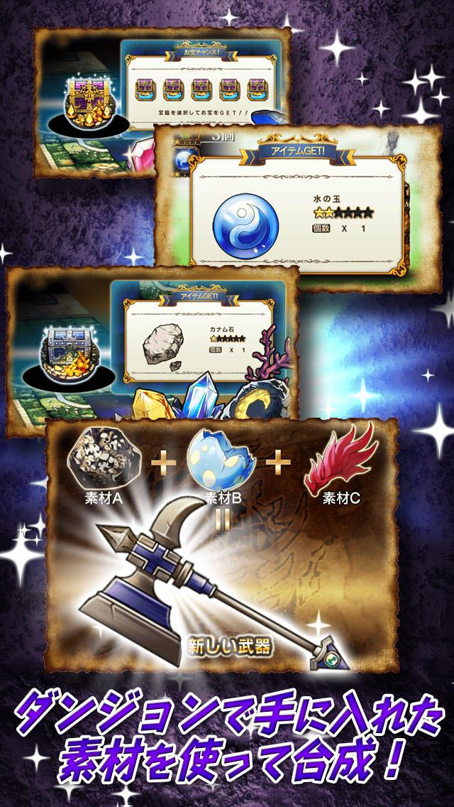 ギャザーオブドラゴンズ【無制限パズルRPG】のスクリーンショット_4