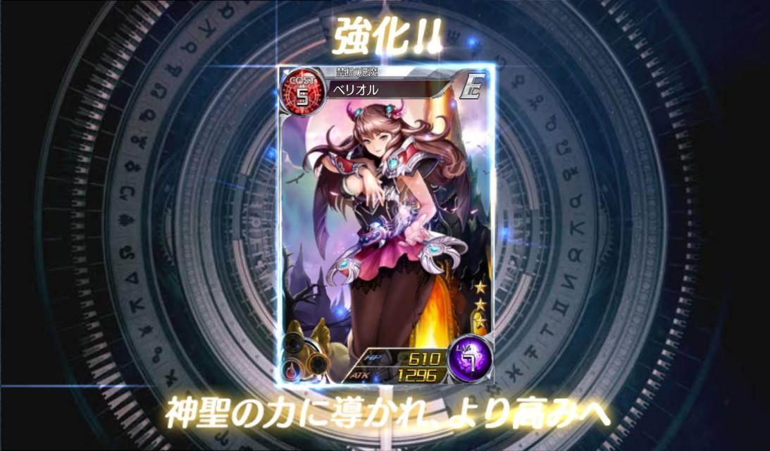 GRANATHA Rebornのスクリーンショット_4