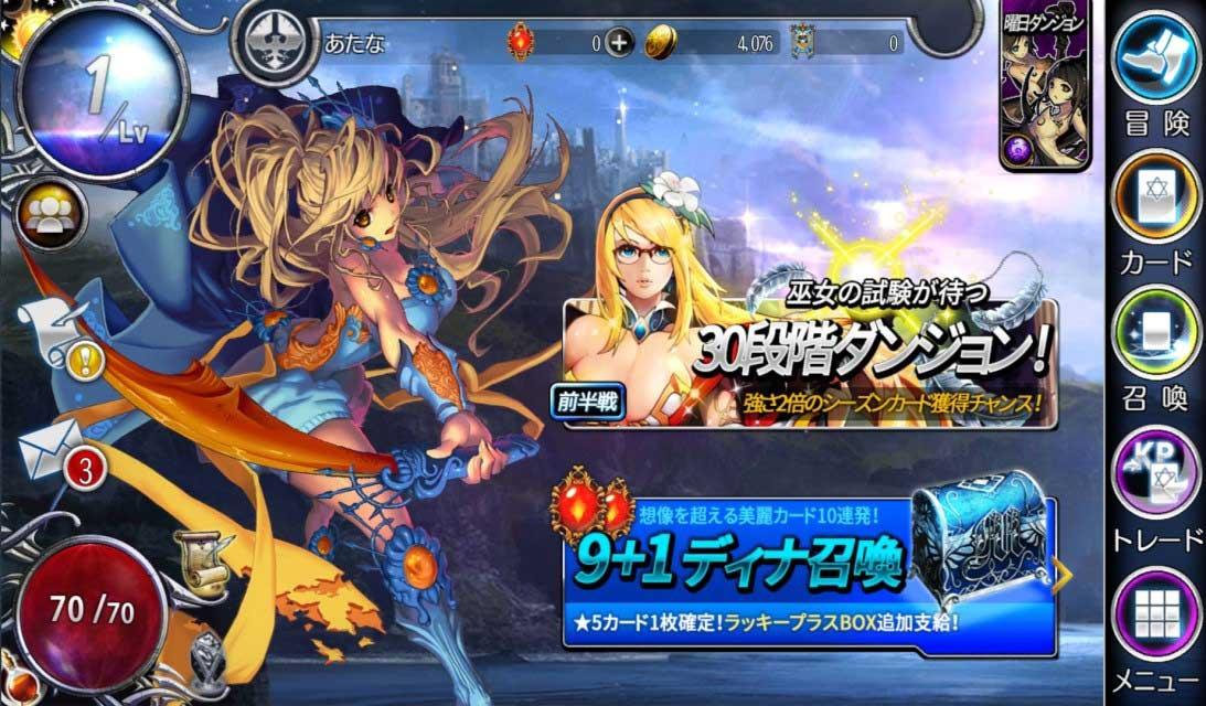 GRANATHA Rebornのスクリーンショット_1