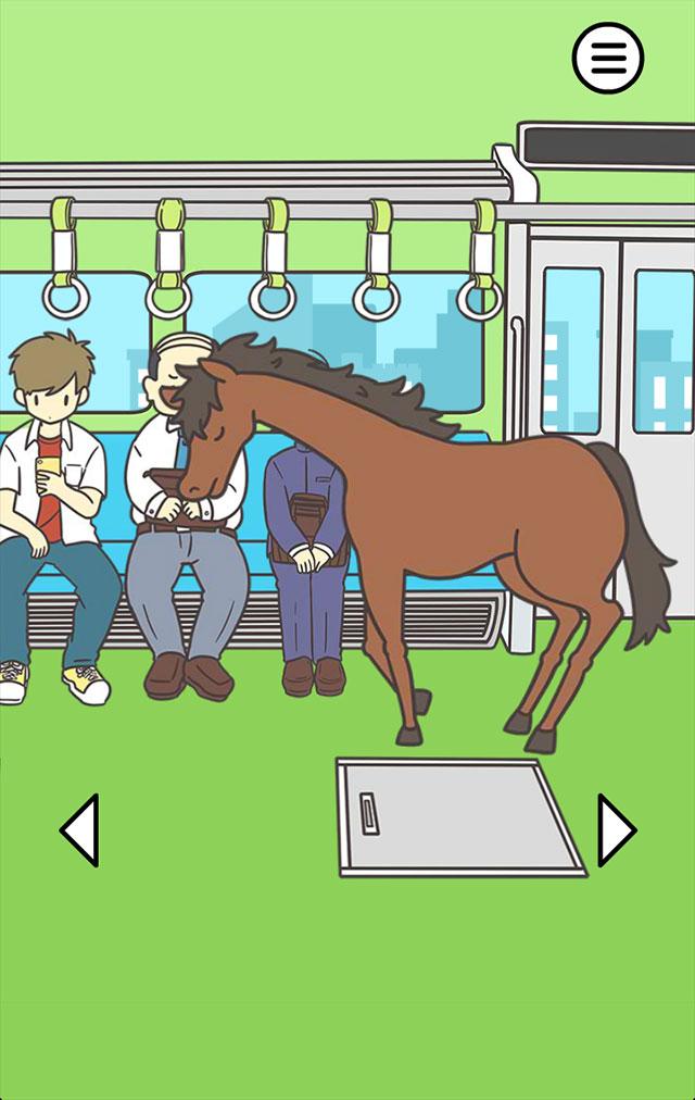 電車で絶対座るマン2 - 脱出ゲームのスクリーンショット_3