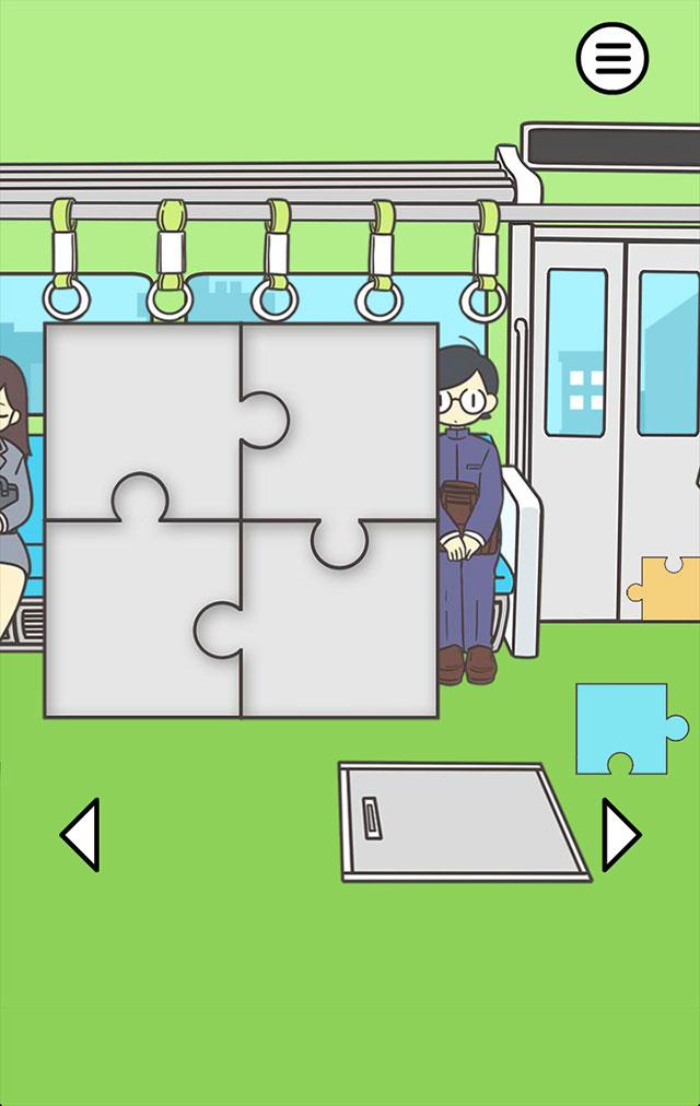 電車で絶対座るマン2 - 脱出ゲームのスクリーンショット_4
