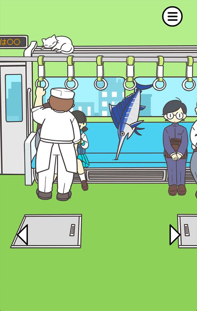 電車で絶対座るマン2 - 脱出ゲームのスクリーンショット_5