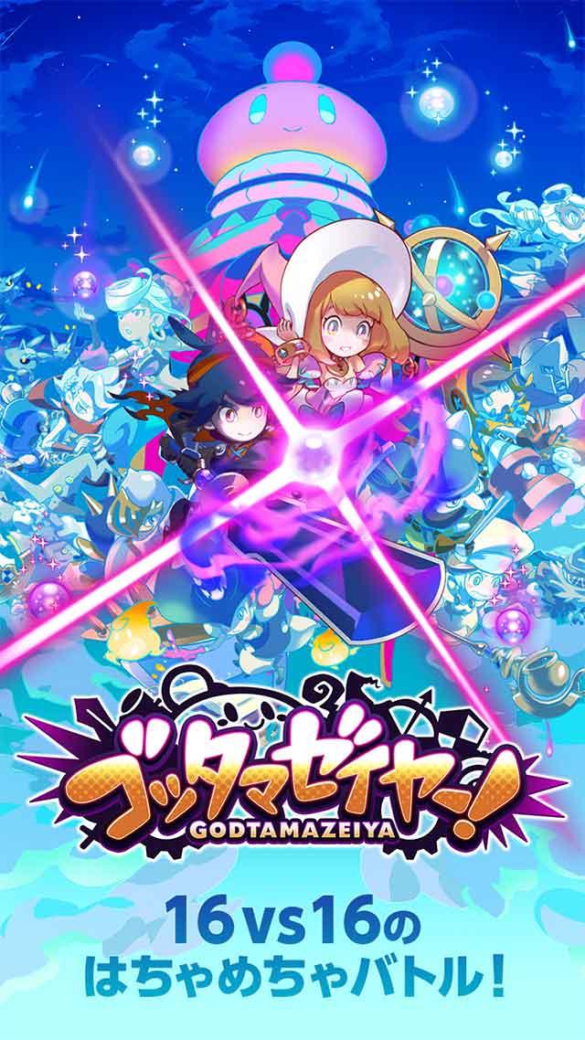 LINE ゴッタマゼイヤーのスクリーンショット_1