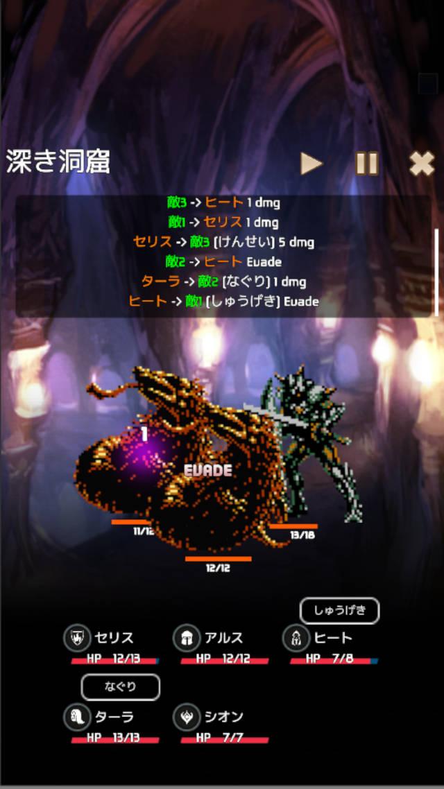 Everworldのスクリーンショット_2