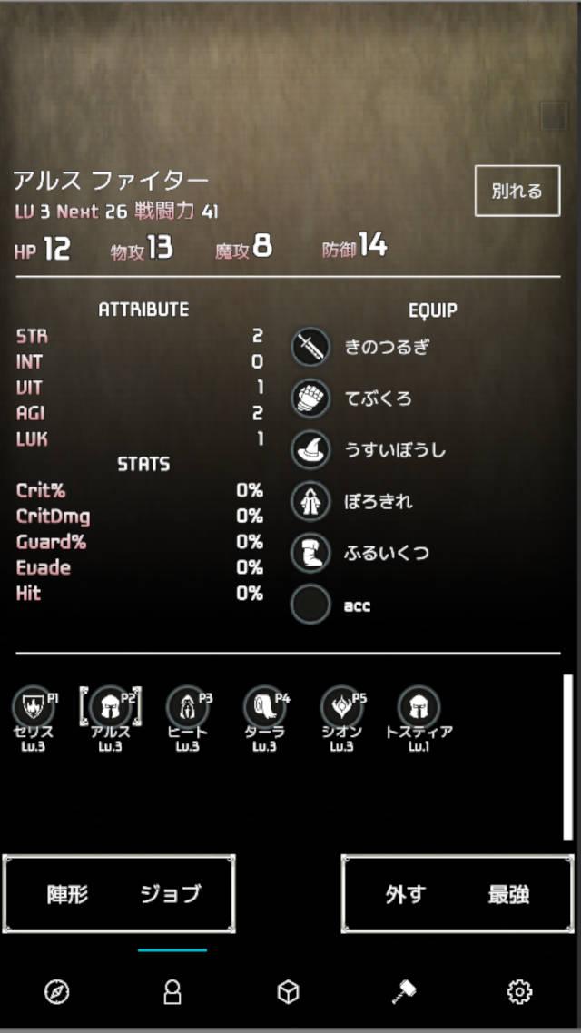 Everworldのスクリーンショット_4