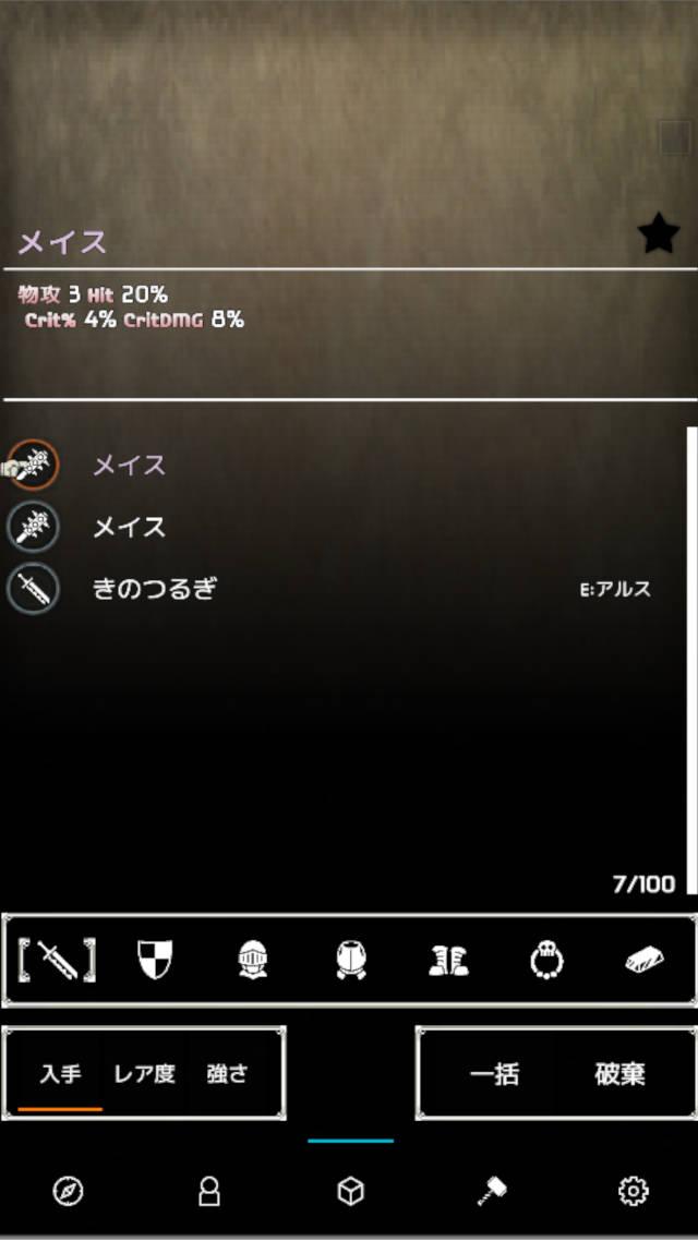 Everworldのスクリーンショット_5