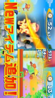 パックマンダッシュ!のスクリーンショット_2