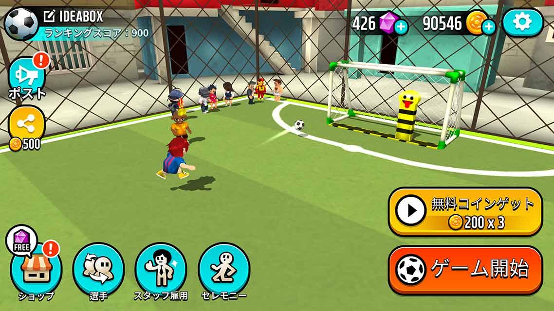 Goal.io:乱闘サッカーのスクリーンショット_1