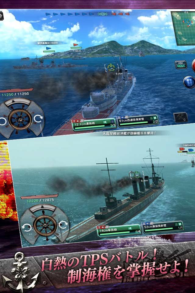 艦つく -Warship Craft-のスクリーンショット_3