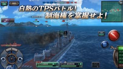 艦つく - Warship Craft -のスクリーンショット_4