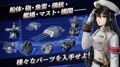 艦つく - Warship Craft -のスクリーンショット_5