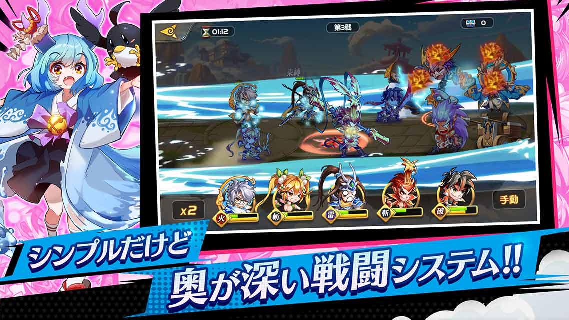 神話大戦ミクスクロス~メガミ系モテハレRPGのスクリーンショット_2