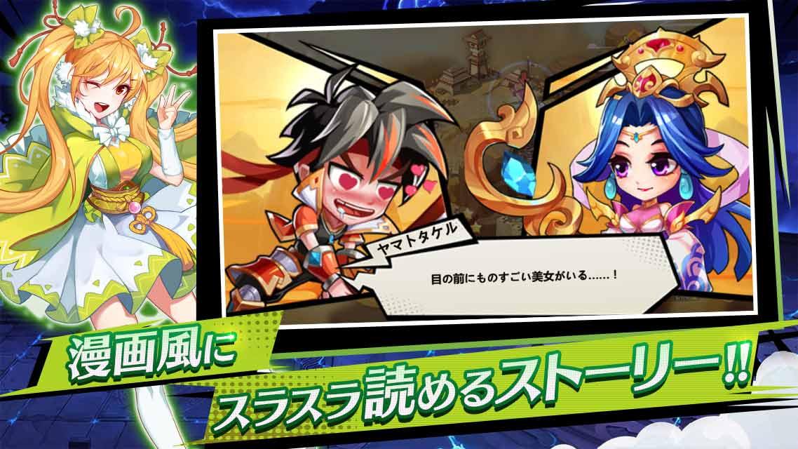 神話大戦ミクスクロス~メガミ系モテハレRPGのスクリーンショット_3