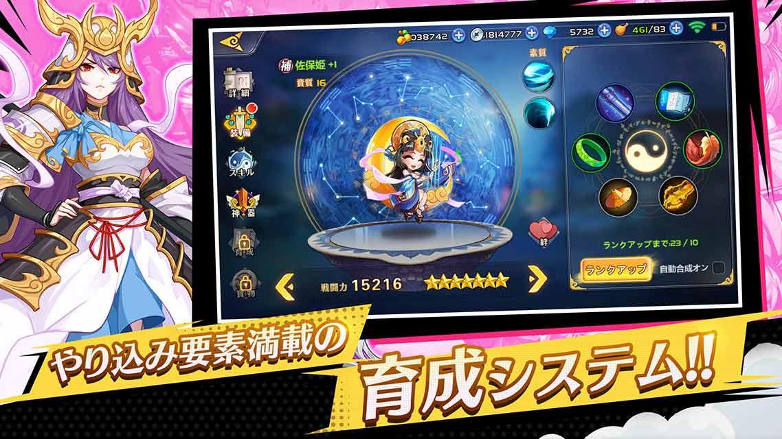 神話大戦ミクスクロス~メガミ系モテハレRPGのスクリーンショット_4