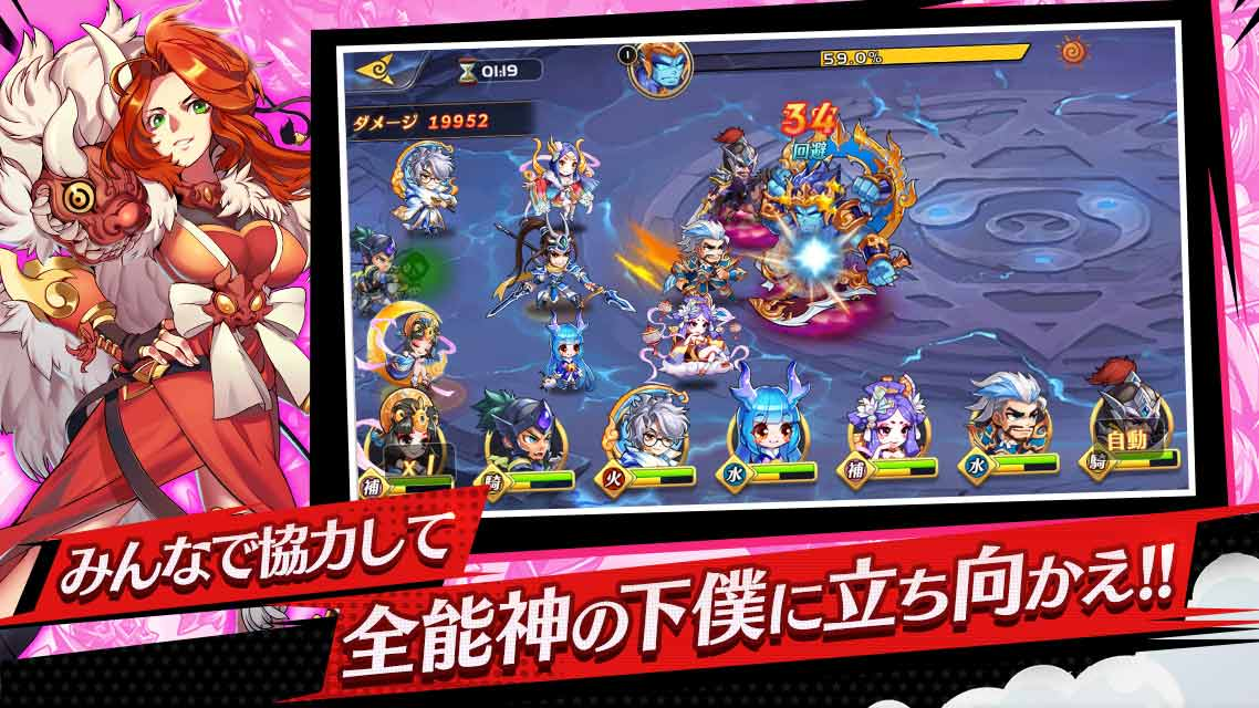 神話大戦ミクスクロス~メガミ系モテハレRPGのスクリーンショット_5