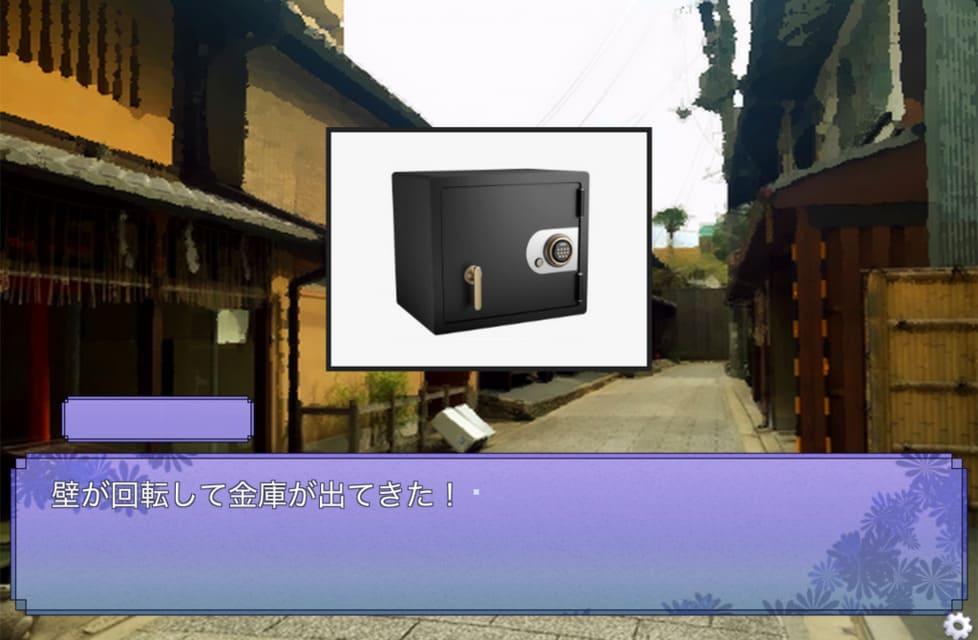 じいちゃんと数字のスクリーンショット_3