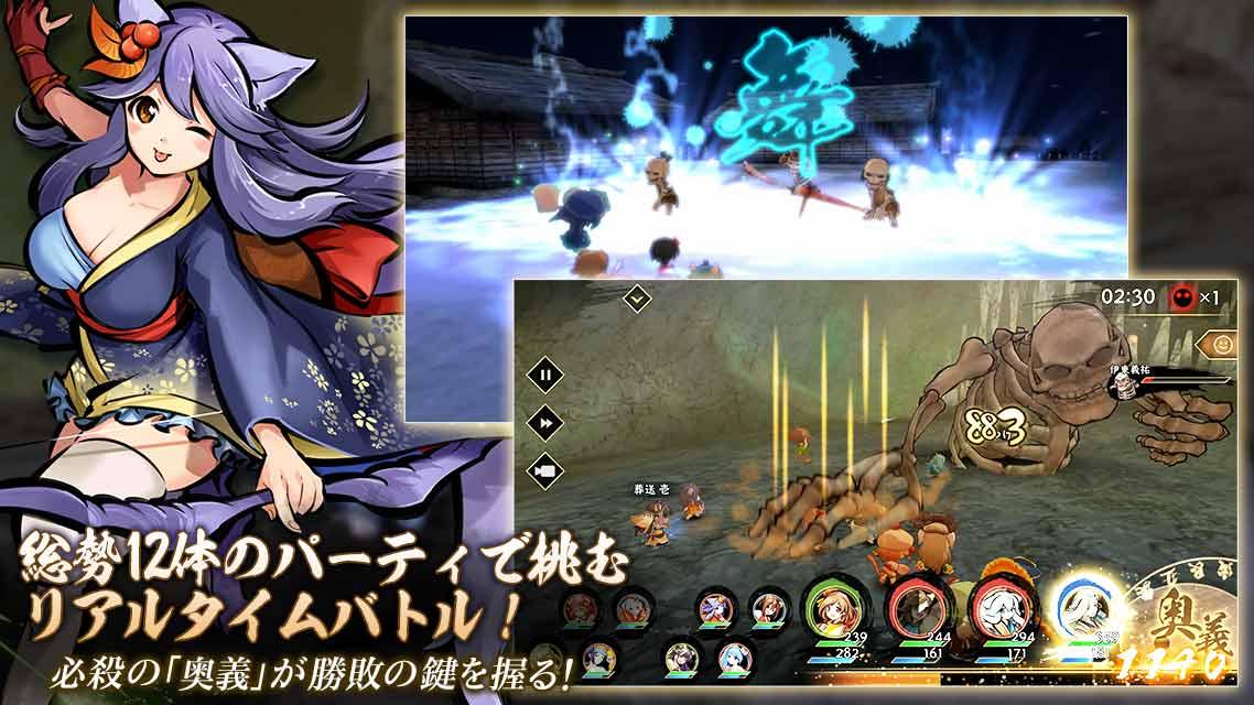 かくりよの門 -朧-のスクリーンショット_3
