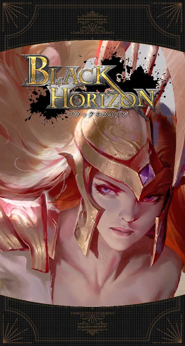 ブラックホライズン -Black Horizon-のスクリーンショット_1