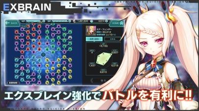 凍京NECRO SUICIDE MISSIONのスクリーンショット_4
