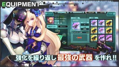 凍京NECRO SUICIDE MISSIONのスクリーンショット_5