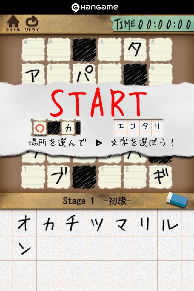 ナンバークロスワードパズル by Hangameのスクリーンショット_2