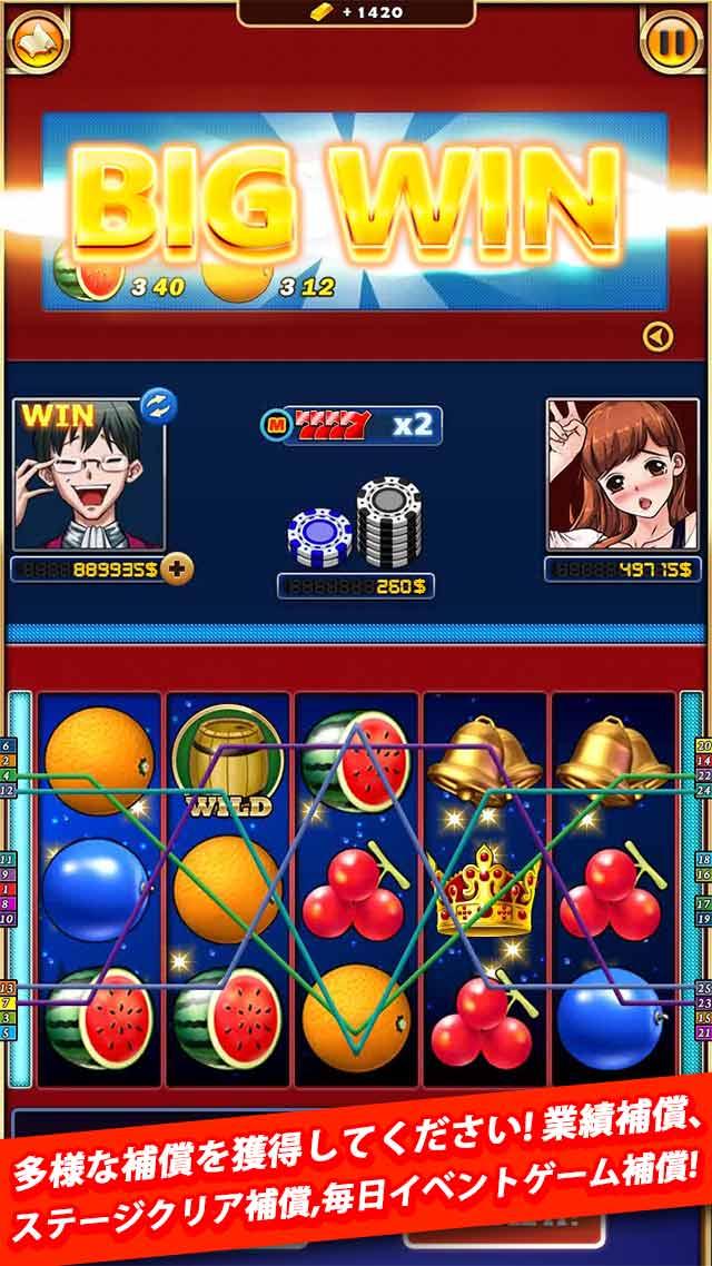 戦いのスロット : ジャックポットスロットゲームのスクリーンショット_4