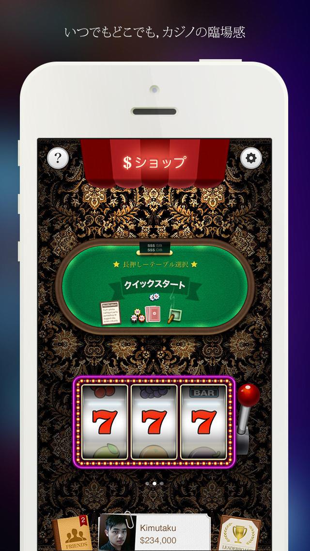 SunVy Pokerのスクリーンショット_1