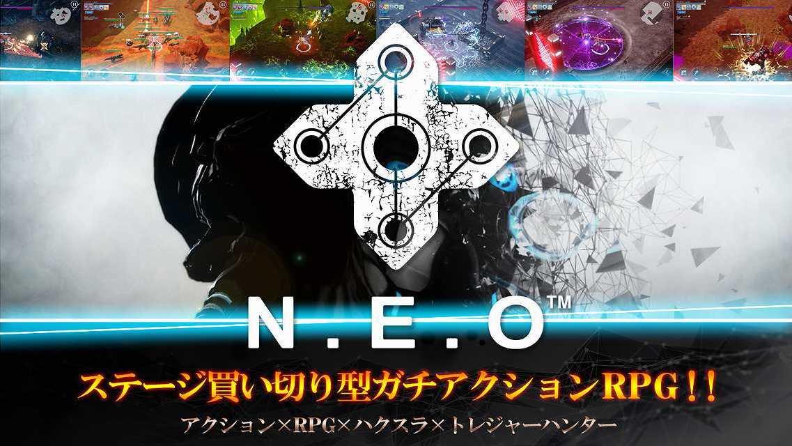 N.E.Oのスクリーンショット_1
