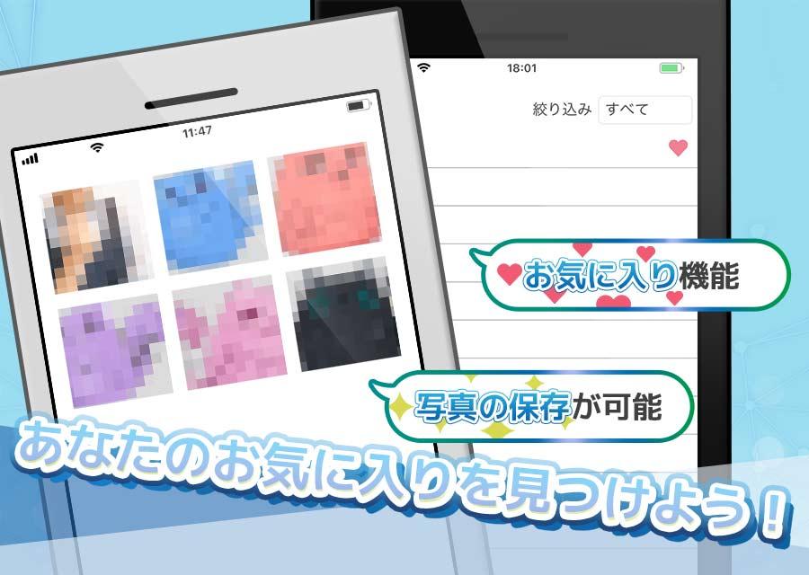 次元超越男子〜episode 0〜のスクリーンショット_4