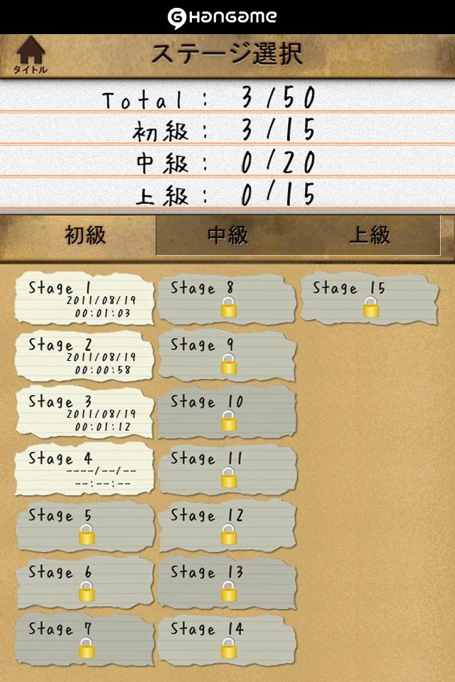 ナンバークロスワードパズル by Hangameのスクリーンショット_4
