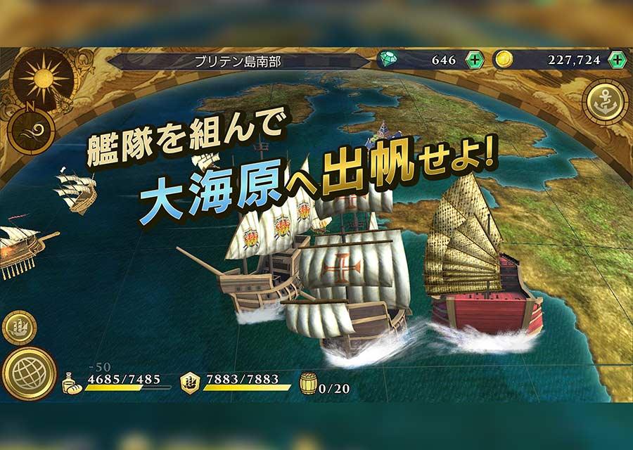 大航海時代Ⅵのスクリーンショット_5