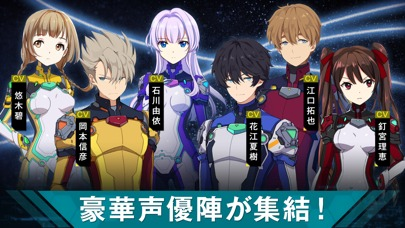 revisions next stageのスクリーンショット_2