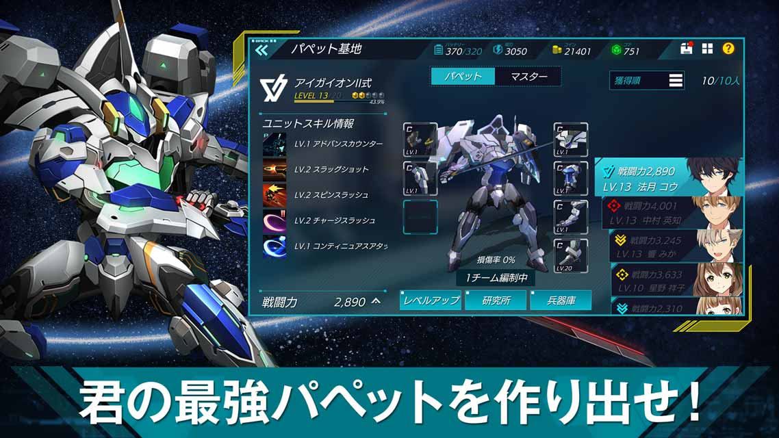 revisions next stageのスクリーンショット_4
