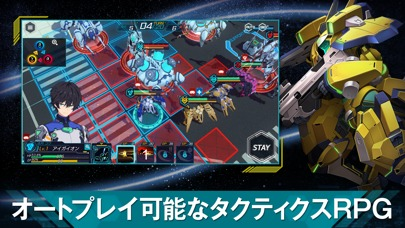 revisions next stageのスクリーンショット_5