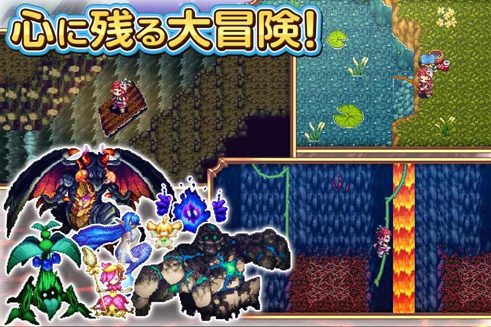 RPG 魔想のウィアートルのスクリーンショット_2