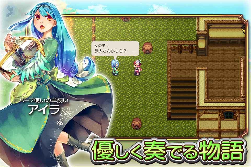 RPG 魔想のウィアートルのスクリーンショット_5