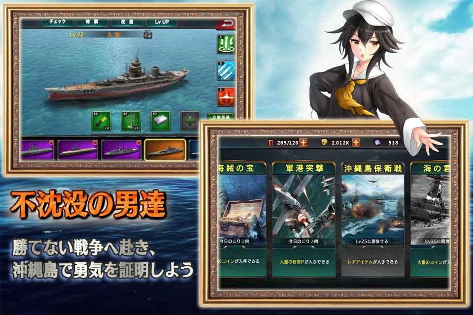 戦艦バトル:ウォーシップコレクションのスクリーンショット_4