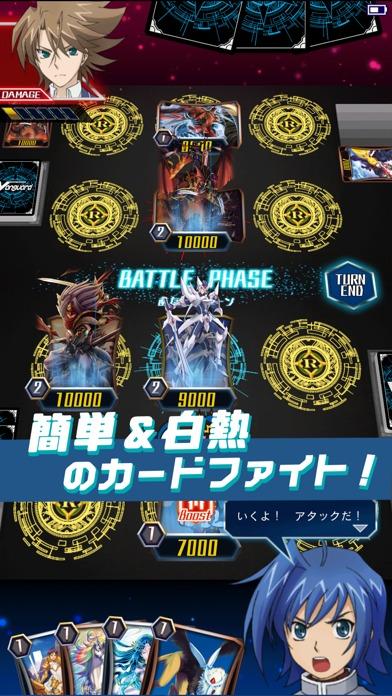 ヴァンガード ZEROのスクリーンショット_2