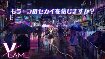 VGAMEのスクリーンショット_1
