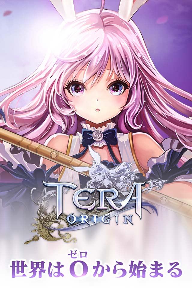 TERA ORIGINのスクリーンショット_1