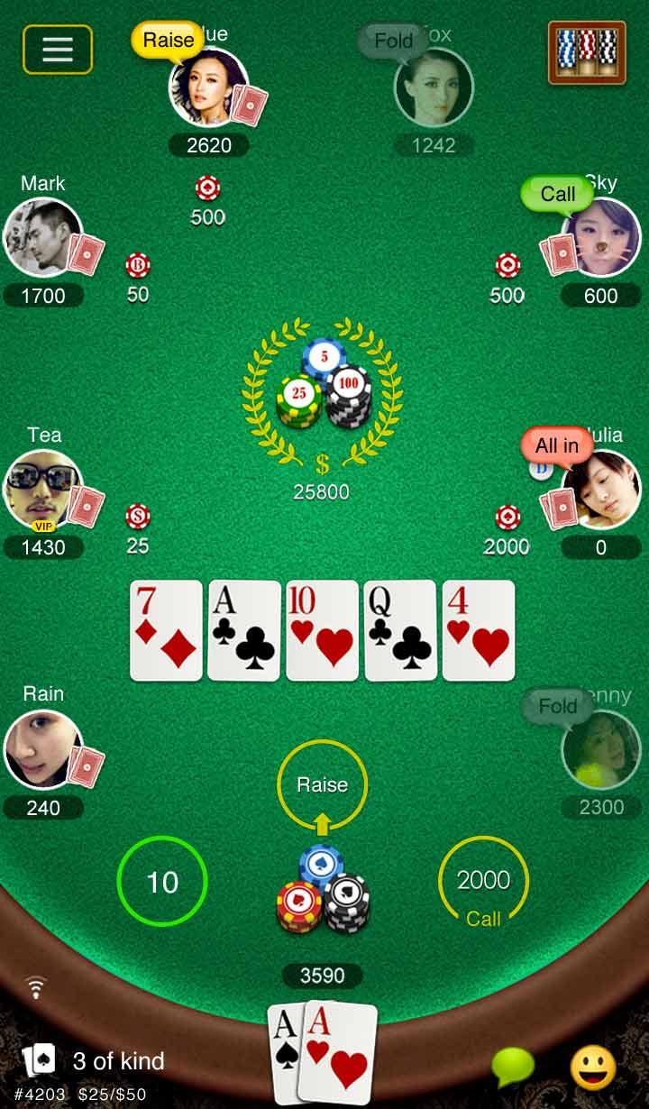 SunVy Pokerのスクリーンショット_2