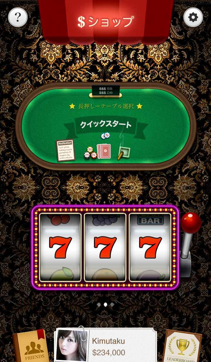 SunVy Pokerのスクリーンショット_3