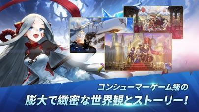Destiny Knightsのスクリーンショット_2
