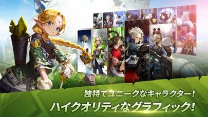 Destiny Knightsのスクリーンショット_3
