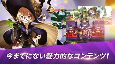 Destiny Knightsのスクリーンショット_5
